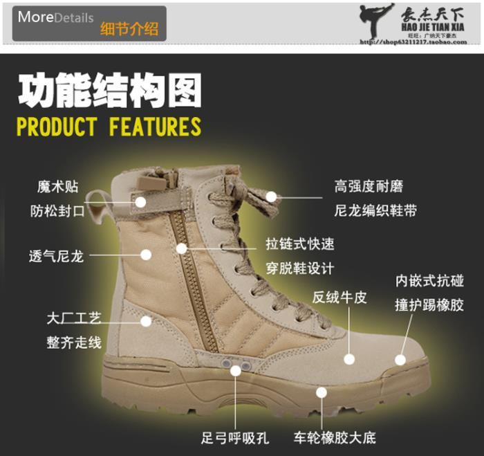 07真皮作戰靴戶外登山靴軍靴男特種兵陸戰術靴沙漠靴三角洲