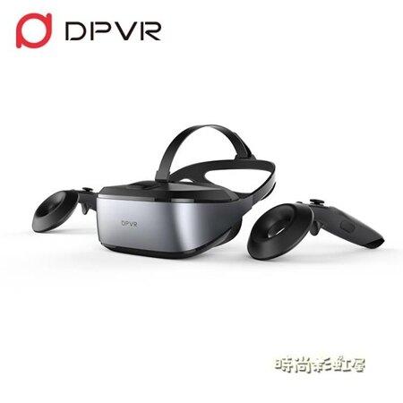 DPVR大朋 E3 180定位套裝 VR眼鏡虛擬現實智慧眼鏡VR頭號玩家「時尚彩虹屋」 聖誕節禮物
