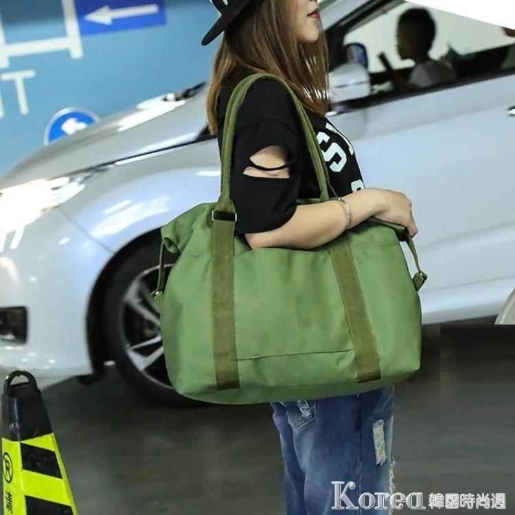 旅游收納袋旅行包女短途學生行李袋打包大容量手提包男健身運動包
