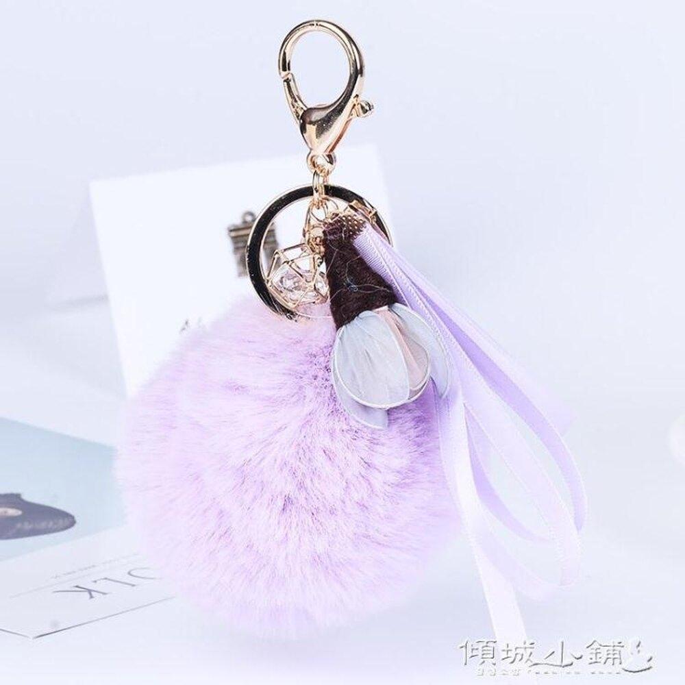包包吊飾 汽車鑰匙扣女韓國可愛手工飄帶花朵毛球毛絨鑰匙鏈甜美書包小掛件 傾城小鋪 聖誕節禮物