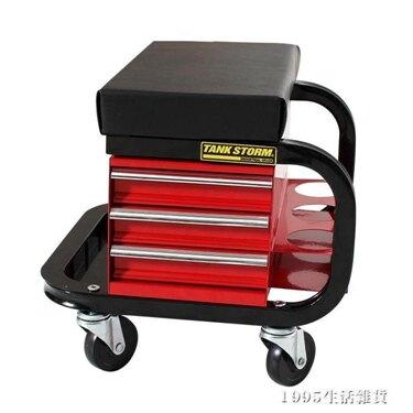修車凳工作凳汽修汽車維修保養工具多功能修車躺板 領券下定更優惠
