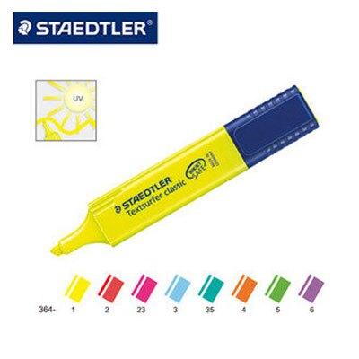 施德樓 MS364 噴墨隱形螢光筆 / 支
