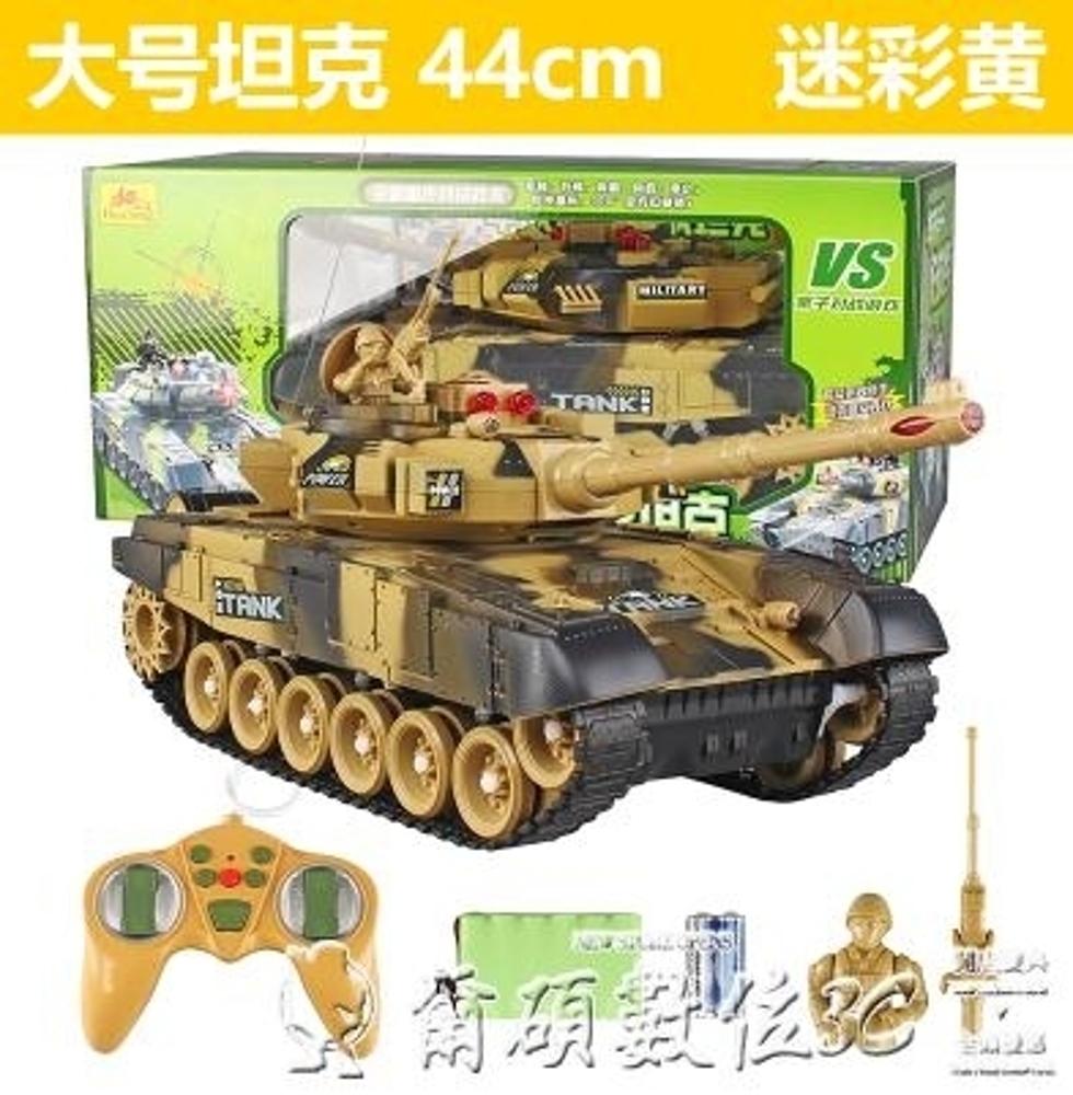 遙控車超大號遙控坦克可髮射對戰充電動兒童大炮玩具履帶式男孩越野汽車LX 清涼一夏特價