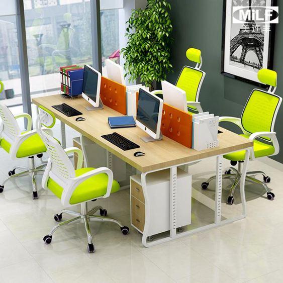 電腦椅 家用網布椅職員椅學生座椅升降轉椅老闆椅子辦公椅XW 雙12購物節