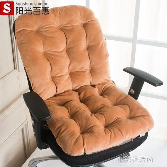 坐墊靠墊一體板凳餐椅墊子辦公室學生宿舍座墊女家用汽車屁股墊冬YXS