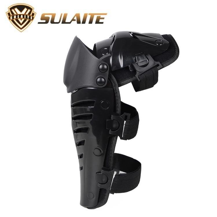 越野摩托車騎行護具機車護膝防摔可活動關節護腿滑雪騎士裝備用品《台北日光》