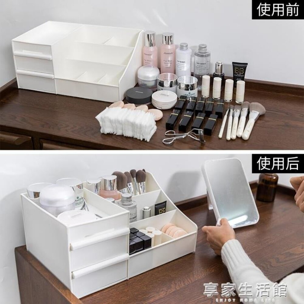 桌面化妝品收納盒抽屜式塑料梳妝台首飾盒文具桌面收納口紅收納盒  尾牙年會禮物