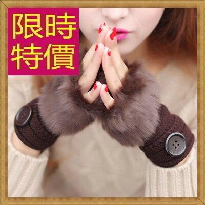 羊毛手套女手套-日系可愛秋冬防寒保暖配件9色63m48【獨家進口】【米蘭精品】