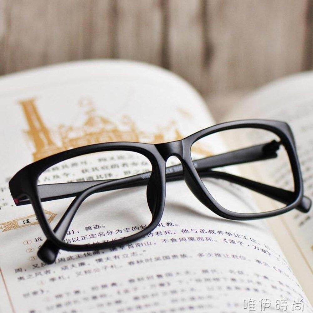 眼鏡框 眼鏡黑框裝飾眼鏡框女款潮眼睛框男潮復古無鏡片   唯伊時尚