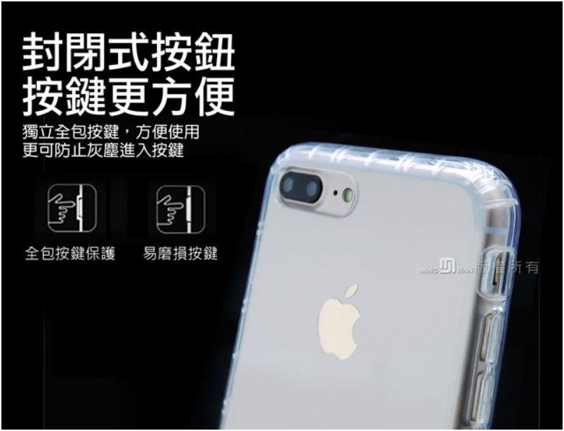 POLARIS 北極星 Apple iPhone XS Max  雙料防摔手機殼(氣囊包邊+PC背殼) 保護手機
