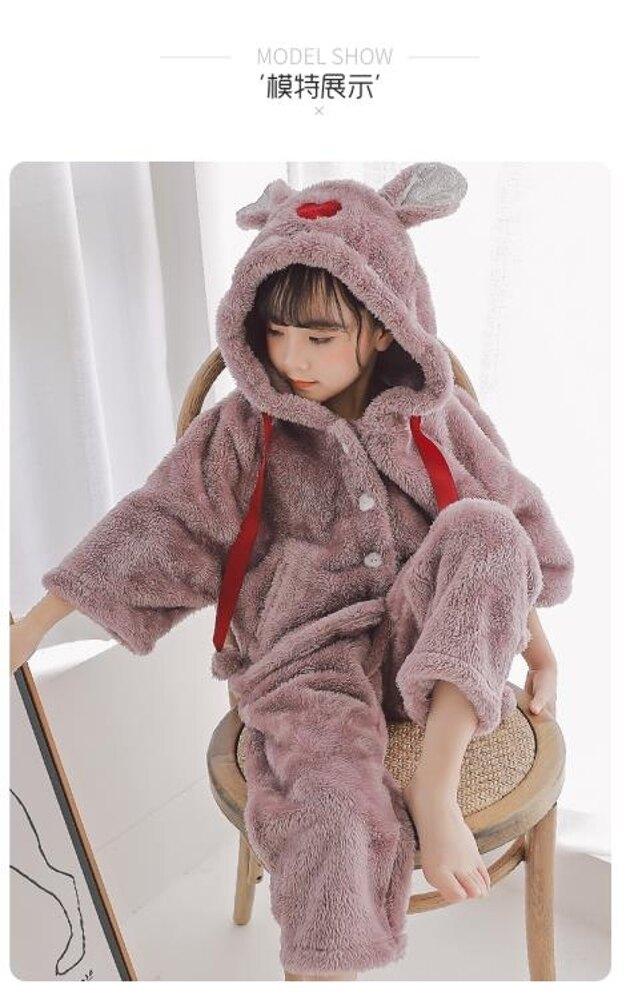 女童睡衣 女童珊瑚絨睡衣加厚女孩公主中大童款家居服小孩子套裝  瑪麗蘇