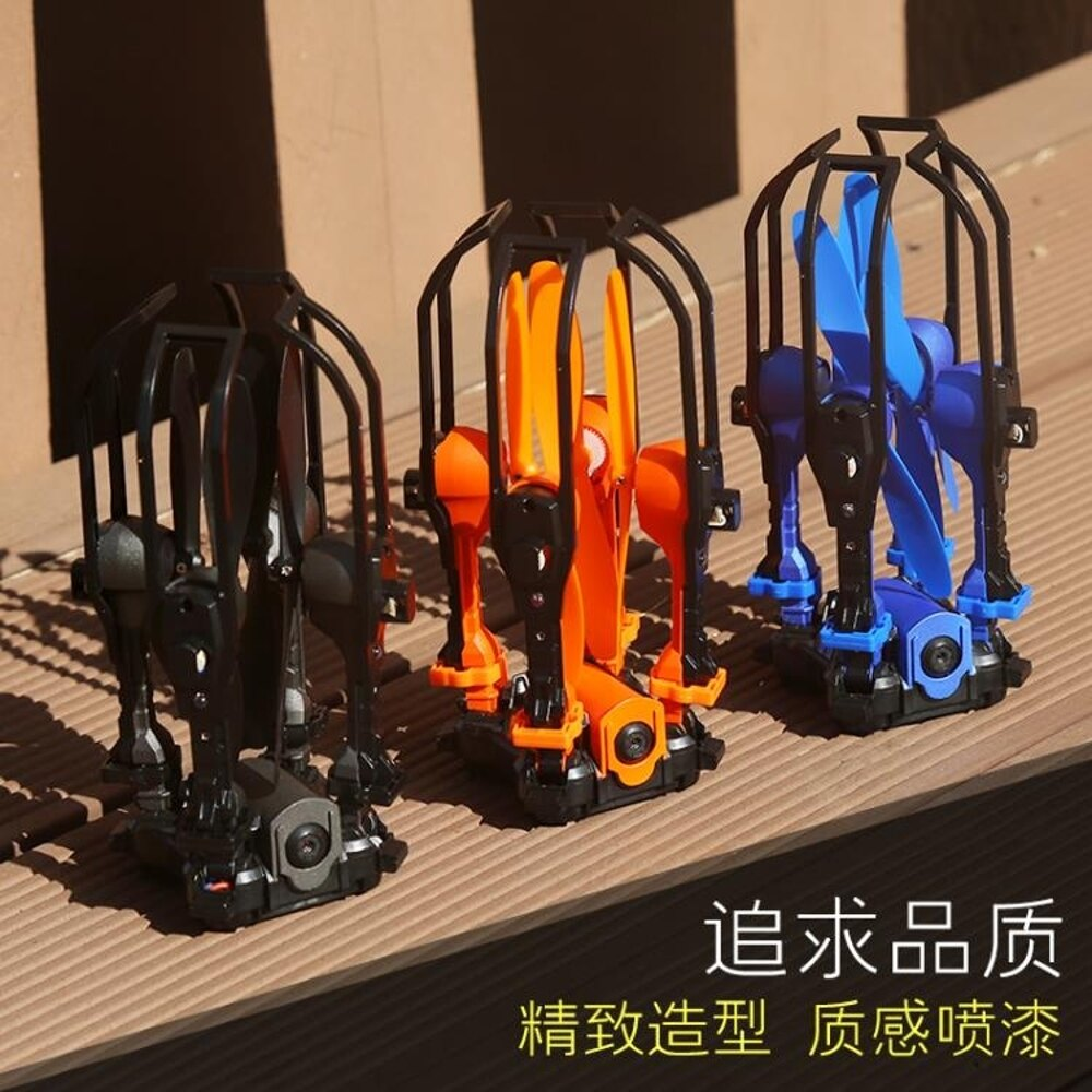 折疊航拍無人機高清專業遙控飛機四軸飛行器直升機充電航模玩具    全館八五折