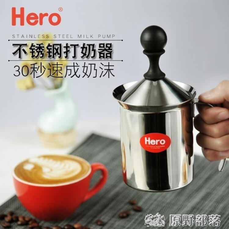 奶泡機  打奶器手動不銹鋼咖啡奶沫器家用奶泡機雙層細密發泡器具 JD 精品店