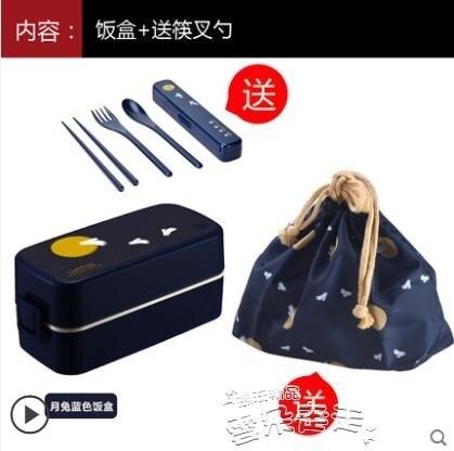 便當盒日本ASVEL雙層飯盒便當盒日式餐盒可微波爐加熱塑料分隔餐盒男女