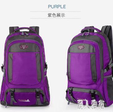 旅行雙肩包女大容量防水輕便男士背包戶外運動旅游登山包雙肩背包 DJ12179