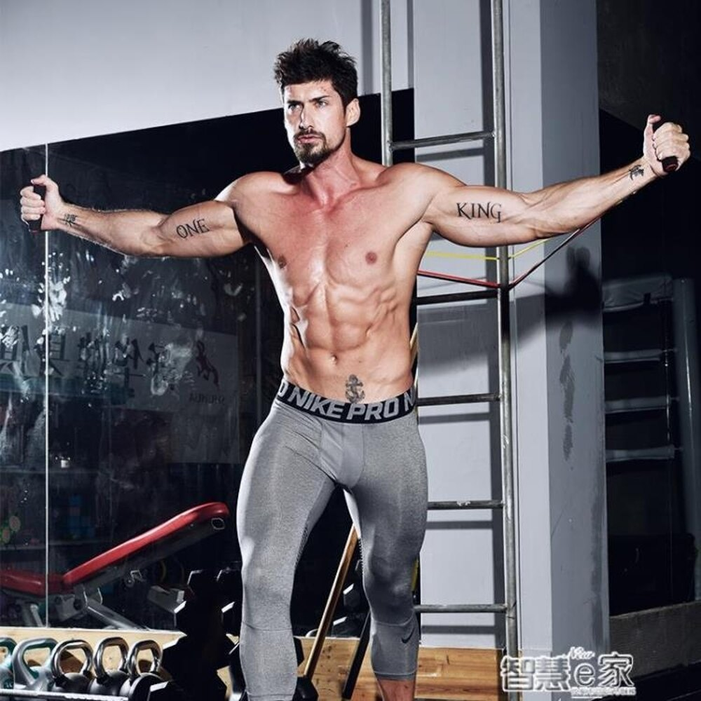 拉力器 多功能拉力繩彈力繩力量訓練阻力帶肌肉鍛煉皮筋管家用健身器材