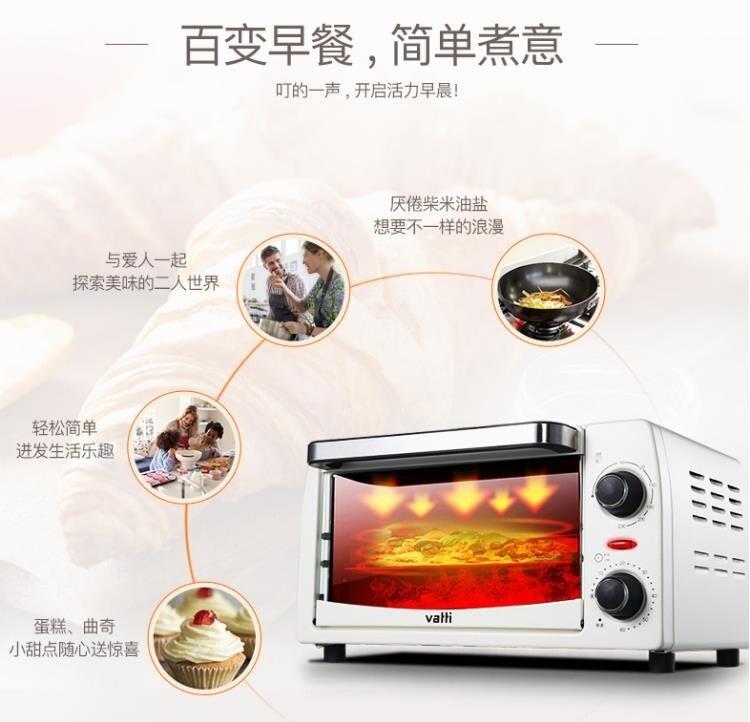 電烤箱-升大容量多功能家用烘焙電烤箱小烤箱  聖誕節禮物