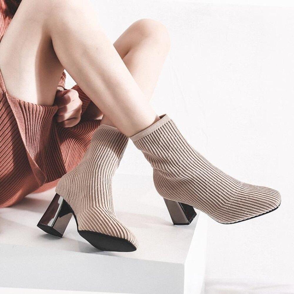 粗跟靴 針織彈力靴女新款秋冬單靴韓版中筒靴高跟短靴粗跟瘦瘦靴襪靴 唯伊時尚