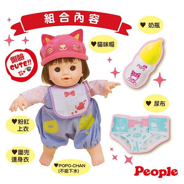 【限量送水果長版裙】日本POPO-CHAN娃娃-貓咪帽POPO-CHAN