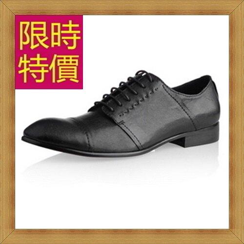 ★真皮皮鞋休閒鞋-時尚紳士商務男鞋子58w40【獨家進口】【米蘭精品】
