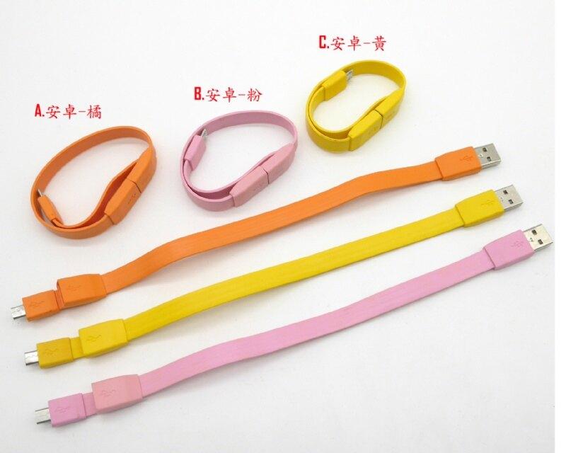 MICROUSB/IOS 彩色安卓 蘋果 平板手機 耳機 手環充電線【風雅小舖】