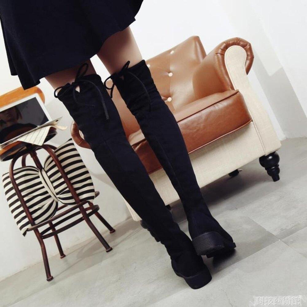 秋冬季歐美顯瘦長靴女過膝靴絨面單靴長筒彈力靴粗跟高筒平底女鞋  領券下定更優惠