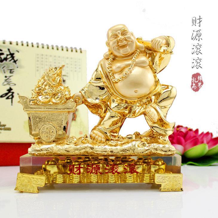 彌勒佛像擺件 樹脂家居風水金佛擺設 喬遷開業禮品金蟾客廳裝飾品