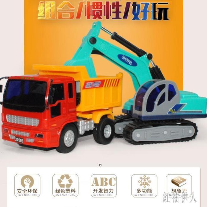 挖掘機翻斗車貨車工程車套裝迷你小號挖土車兒童玩具車男孩子 PA805