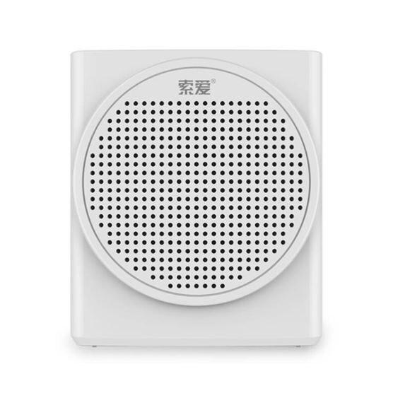 專業導游擴音器小蜜蜂戶外促銷導購 13W大功率迷你錄音JD