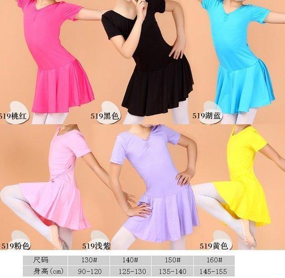 舞蒂娜幼兒童舞蹈服裝春夏短袖女童練功服連體裙裝演出服考級服裝