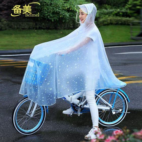 備美自行車雨衣單人男女成人韓國時尚電動車雨批單車騎行防水雨披  ATF 魔法鞋櫃
