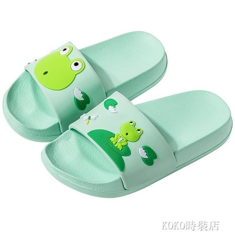 兒童拖鞋夏1-3歲2寶寶室內男童家用嬰兒防滑幼兒軟底小童涼拖女童