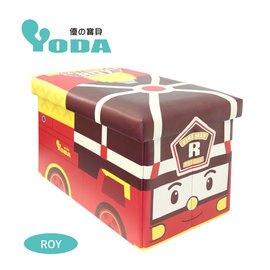 【淘氣寶寶】YoDa 救援小英雄波力收納箱 羅伊【耐重達150公斤,上蓋內層鋪海棉,可當椅子使用】