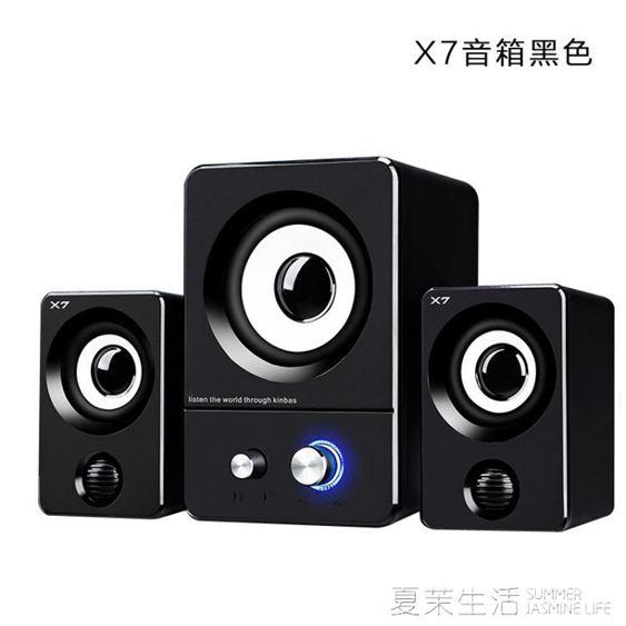 依風采 X7音響電腦臺式家用客廳超重低音影響組合usb有線迷你低音林之舍家居