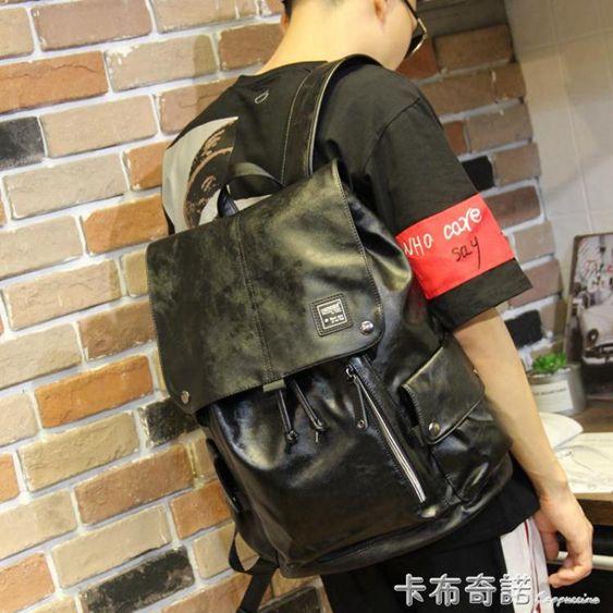 簡約大容量雙肩包背包男時尚潮流戶外旅行電腦休閒書包韓版大學生