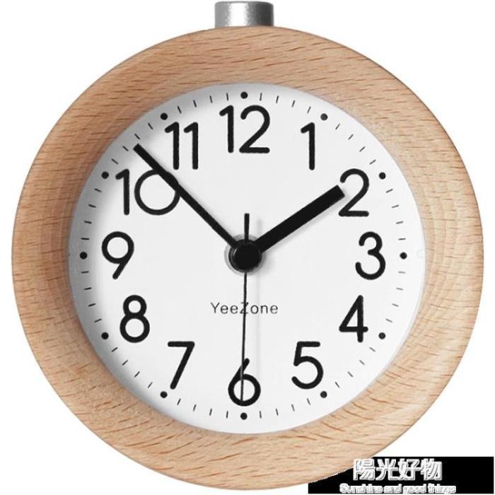 鬧鐘北歐風格實木鐘表臥室床頭鐘學生靜音時鐘兒童小創意簡約座鐘