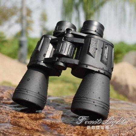 望眼鏡 雙筒望遠鏡高倍高清夜視軍天文眼鏡非成人體透視wyj 果果輕時尚  NMS 聖誕節禮物