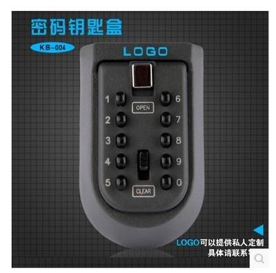 家用裝修密碼鑰匙盒鑰匙收納貓眼鑰匙密碼盒公司戶外鑰匙箱LOGO