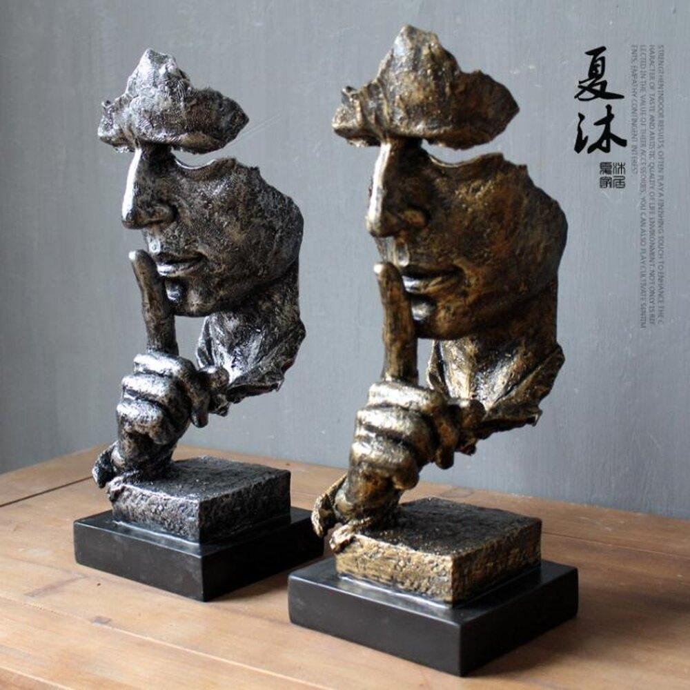 歐式現代抽象人物雕塑工藝品擺件復古辦公室客廳藝術品裝飾品擺設   遇見生活 母親節禮物