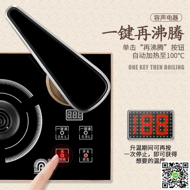 自動上水機 全自動上水壺家用電熱燒水壺智慧抽水自吸式電磁爐電茶爐茶具