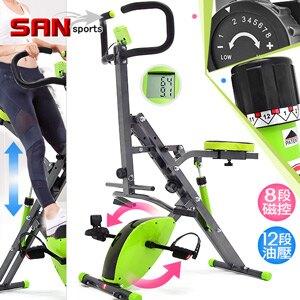 【SAN SPORTS 山司伯特】2in1雙阻力騎馬機(深蹲機+磁控健身車)健腹機健腹器.室內折疊腳踏車摺疊自行車.美腿機運動健身器材.推薦哪裡買ptt) C179-6203