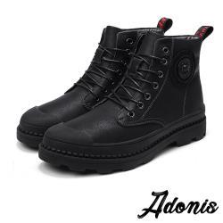 【Adonis】真皮個性型男潮流百搭休閒馬丁靴 黑