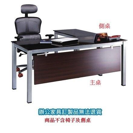 TSA烤銀方形腳 辦公桌 TSA-160TG 主桌 10m/m 強化茶玻