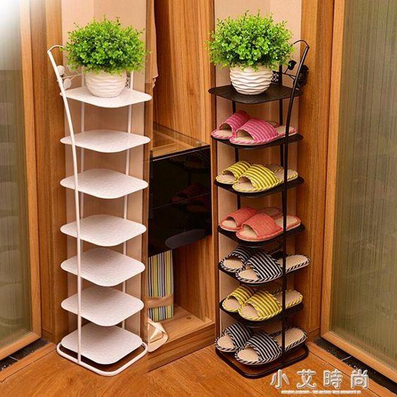 鞋架多層簡易現代簡約經濟型家用門口省空間多功能收納鐵藝鞋櫃子.