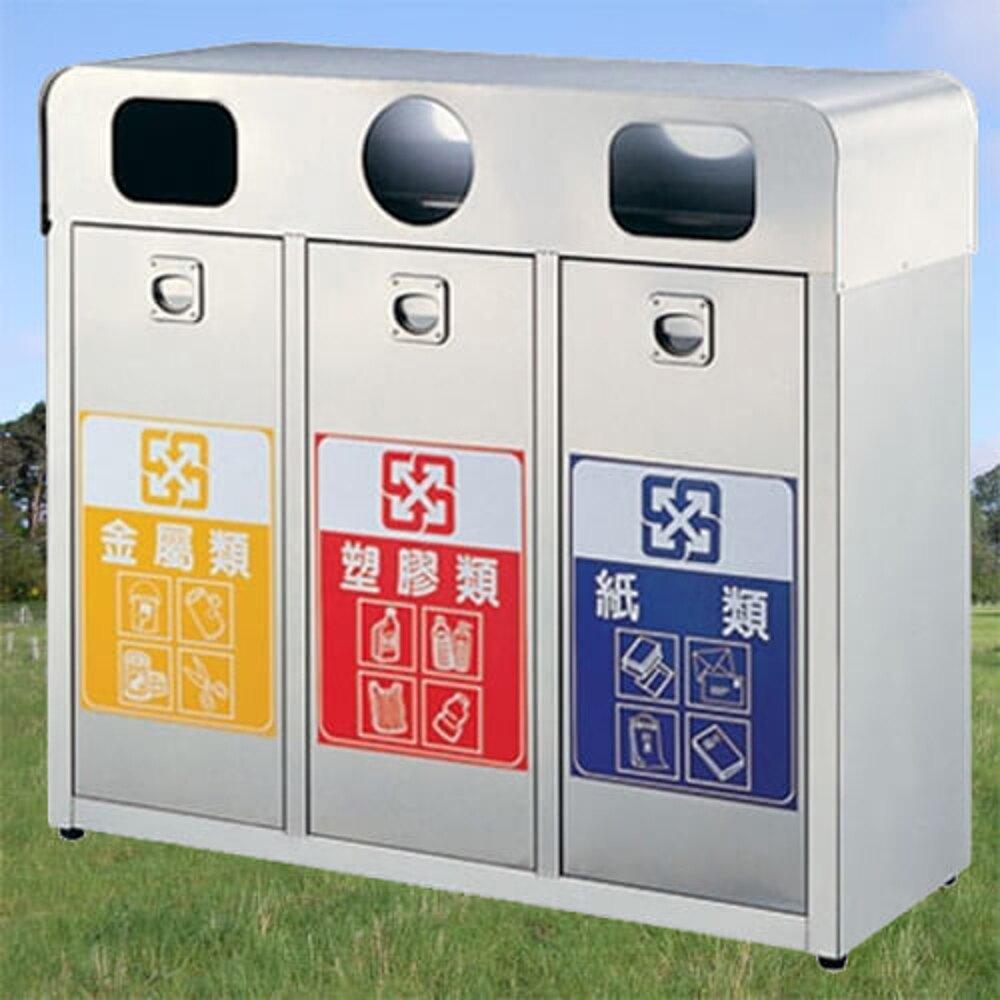 【企隆 圍欄 飯店用品】不銹鋼三分類清潔箱/G333 資源回收/清潔/整理/垃圾桶/清潔箱