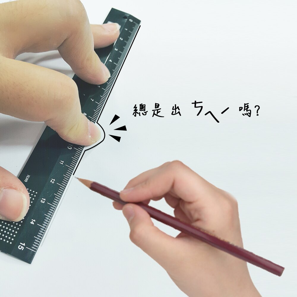 尺 日本SONIC SK-534 字大矽膠指滑尺-藍【文具e指通】量販.團購★