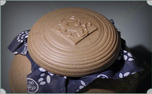 陶瓷罐粗陶複古茶葉密封罐存茶罐普洱醒茶罐巖泥中罐