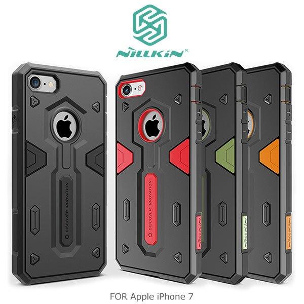 強尼拍賣~ NILLKIN Apple iPhone 7 悍將 II 保護套 軟硬雙材質 全包邊 保護殼