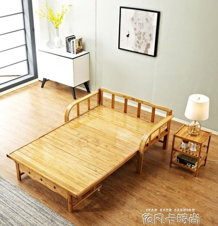 竹床摺疊床單人床午休家用雙人1.2午睡1.5米實木床兩用沙發床涼床 依凡卡時尚 99購物節