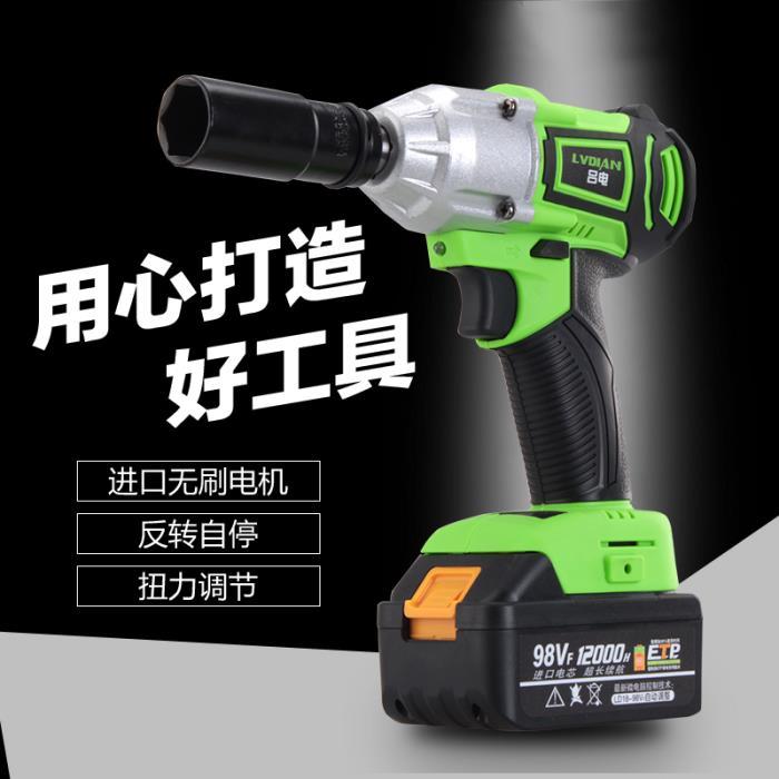 電動扳手鋰電架子工工具木工套筒風炮鋰電充電鉆手無刷沖擊扳手